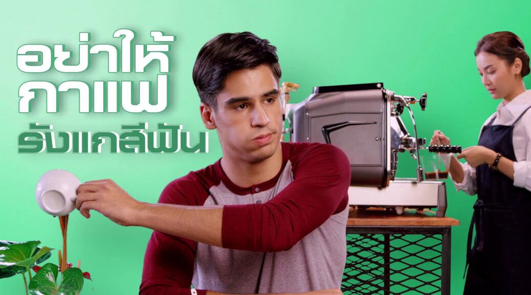 Listerine Thailand motion graphics promo